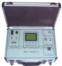 智能SF6微水儀 GSM