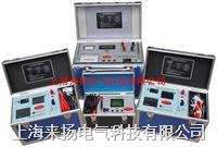 大电流直流电阻测试仪总汇 LYZZC-III