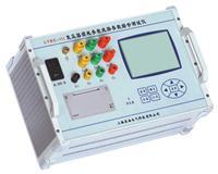 變壓器損耗參數線路參數綜合測試儀 LYBC-II