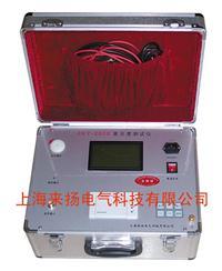 高壓開關真空度測量儀 ZKY-2000
