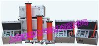 數字式直流高壓發生器 ZGF2000