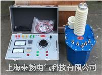 輕型高壓試驗變壓器