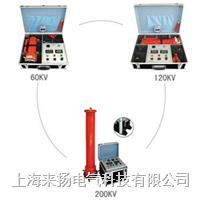 直流高壓發生器規格總匯