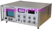 局部放電檢測分析係統 TCD-9302