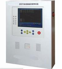 SF6氣體泄露定量報警係統 LYXT2000