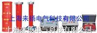 調頻式串聯諧振試驗裝置 YD2000-36kVA/18kV