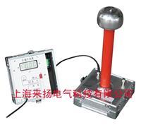 多功能數字高壓測量儀 FRC