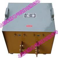 箱式大電流發生器 SLQ-82