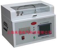 絕緣油體積電阻率測試儀 LYDY-V