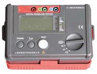 指針接地電阻測試儀 LYZT
