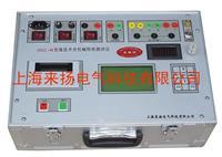 智能高壓開關機械特性測試儀 GKH-8008