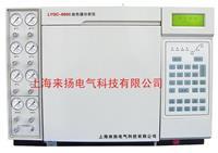 氣相色譜儀 LYGC6800