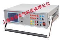 微機繼電保護測試儀 LY660