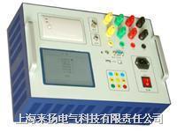 變壓器特性參數測試儀 LYBCS3500