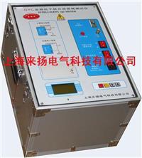 變頻抗幹擾介質損耗測試儀使用報告 LY6000