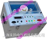 Insulating Oil Dielectric Strength Tester LYHC-938