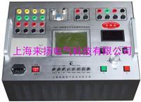 高壓開關動態特性測試儀 LYGKH-8000B