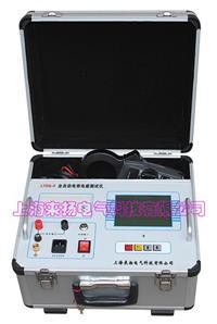 全自動電感測試儀 LYDG-6係列