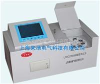 油酸值分析儀 LYBS2000係列
