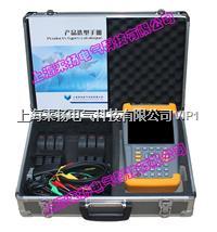 继电保护回路矢量分析仪 LYDJ8000
