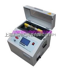多功能油耐壓分析儀器試驗報告 LYZJ-V