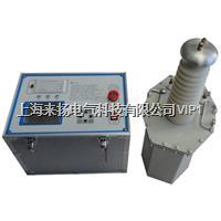 微机型高压耐压装置 LYYDZ
