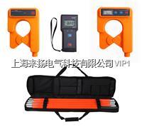 高低压钳形电流测试表 LYXLB9200