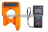 高低压钳形电流试验仪 LYXLB9200
