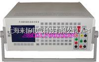电能电量检定装置 LYDNJ-3000