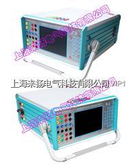 六相继电保护测量仪 LY808
