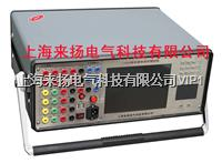 六相继保测试仪 LY808