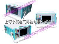 六相继保计量仪 LY808