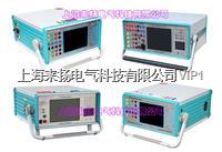 六相微机继保测试仪 LY808