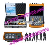 六路回路保护矢量分析仪 LYDJ8000