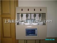 石油锈蚀腐蚀分析仪 LYXFZ-200