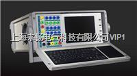 六相微机继保试验仪 LY805