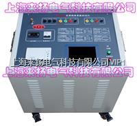 一体式异频法工频线路参数测试仪 LYCS8800