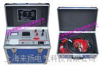 英文界面直流电阻测试仪 LYZZC-III