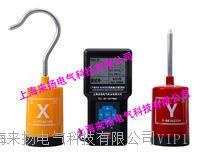 高压核相仪 LYWHX-8000型0-550KV