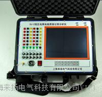 12通道波形记录仪 LYLB6000