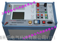 全功能互感器测试仪 LYFA3000