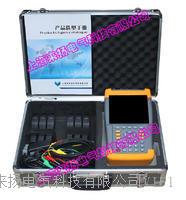 六相保护回路矢量分析仪 LYDJ8000