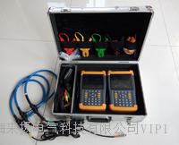 低压台区识别仪 LYTQS-3000