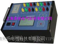 三回路助磁直流电阻测试仪 LYZZC-3310系列
