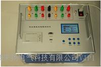 三通道助磁型变压器直流电阻仪 LYZZC-3340