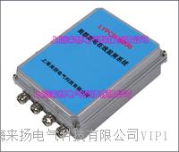 局部放电监测系统 LYPCD-6000