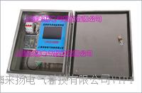 局放在线监测装置 LYPCD-6000