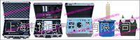 高壓電纜絕緣故障測試儀 LYST-600E