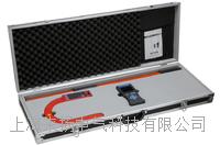 無線高壓感應式鉗形電流表 LYQB9000