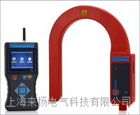 無線高壓鉤式電流表 LYQB9000